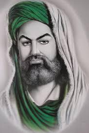 Ali Ibn
