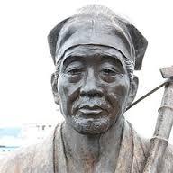 Matsuo Basho1