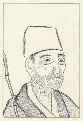 Matsuo Basho2
